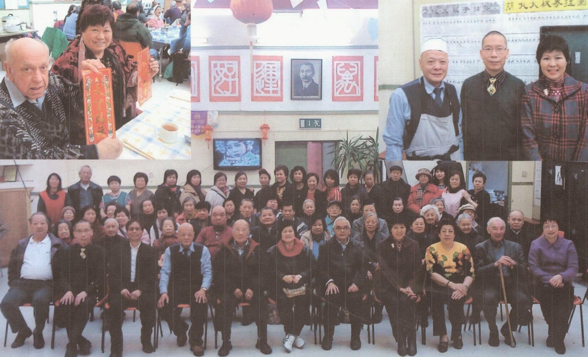 Elderly Lunch Club 長者組午餐聚會