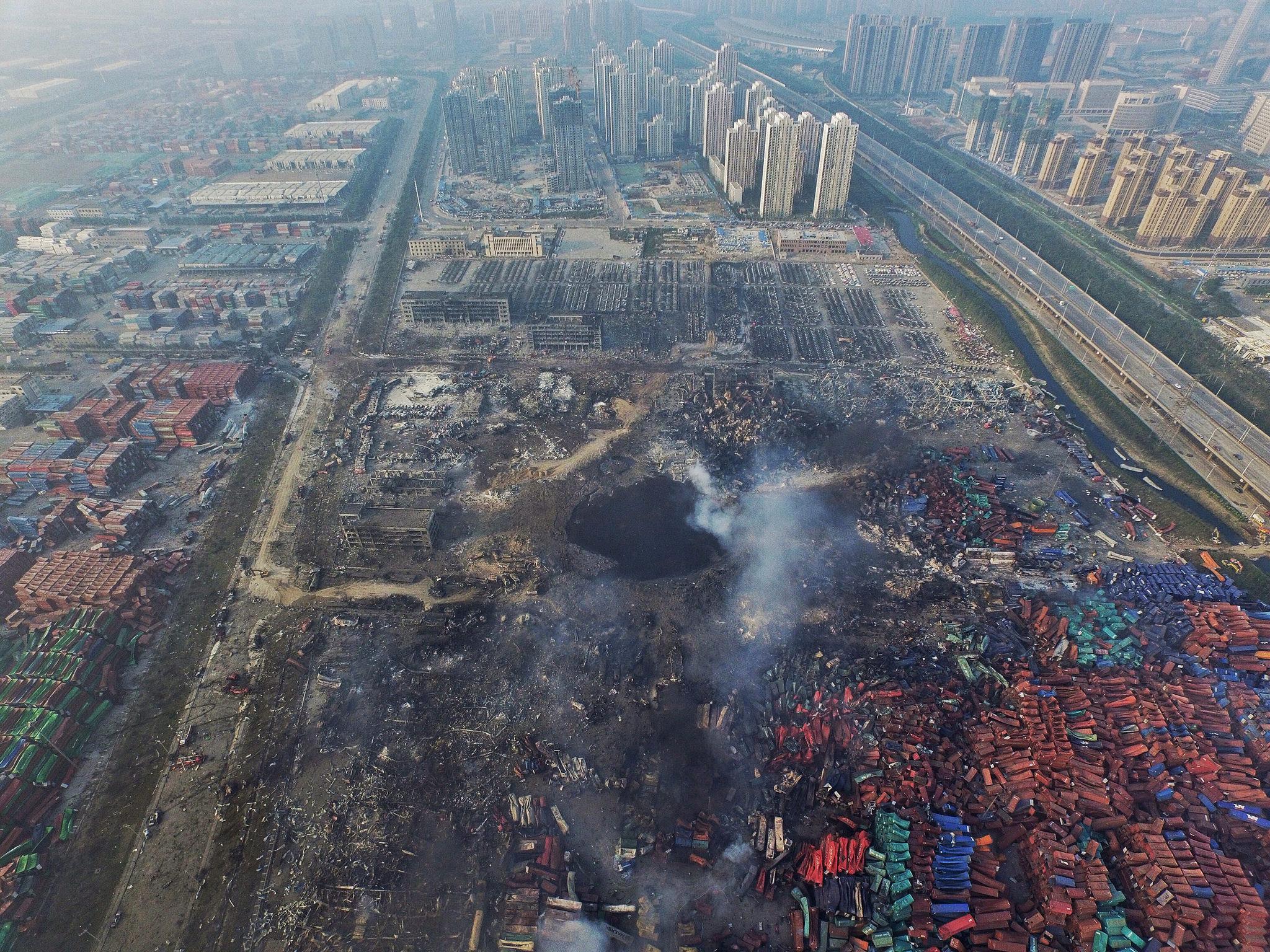 全英華僑愛心捐款行動 (Tianjin Incident Appeal)